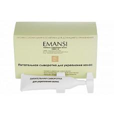 Питательная сыворотка для укрепления волос (несмываемая) (10 мл x 10)