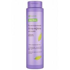 Eco-Skin. Релаксирующий гель-крем для душа с маслом араманта